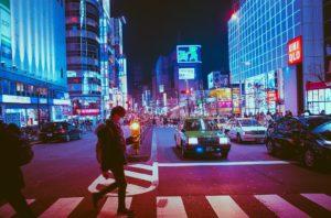 A Japanese high street